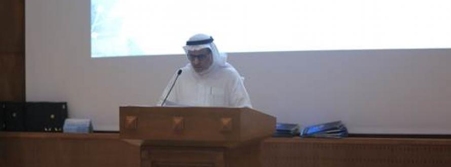 Workshop on 'Cybersecurity: Future Challenges & Network Defenses' organized at KSU