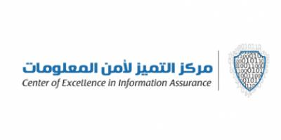 Center of Excellence in Information Assurance